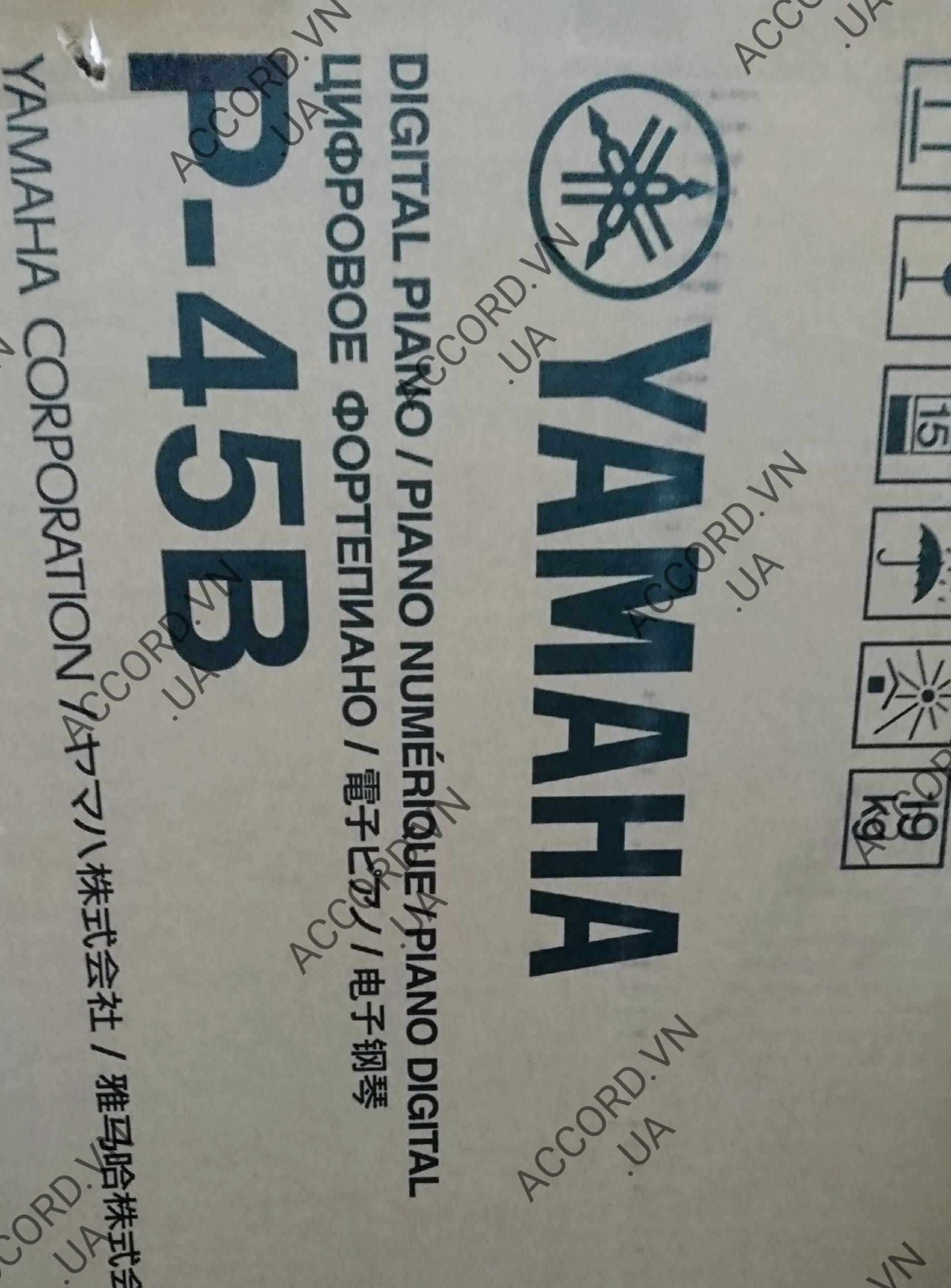 Надходження портативних цифрових піаніно YAMAHA